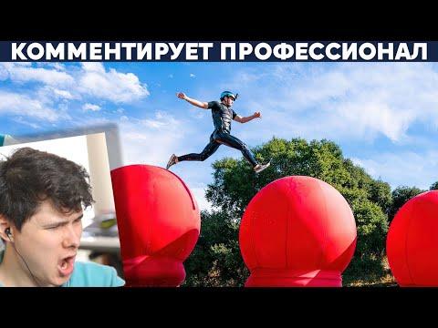 КРУТАЯ ПОЛОСА ПРЕПЯТСТВИЙ В АМЕРИКЕ (WIPEOUT) - Реакция на Yuri The Professional