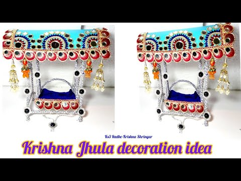 DIY Krishna Jhula/swing Decoration idea - Easily Re innovate Existing Wooden/Metal Jhula| झूला सजाये