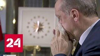 Анкара собрала доказательства: Турция добивается от США выдачи мятежника Гюлена(, 2016-08-05T20:08:55.000Z)