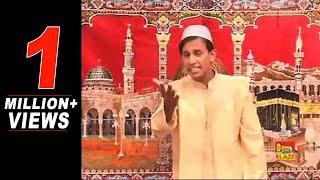 "Bengali Ghazal: ""Maye Kole Aaye Re"" Song | Madina | S.K. Miraj, MD Imrana, MD Azad"