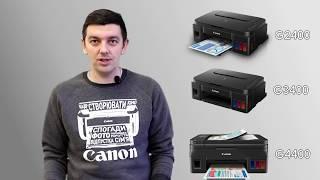 Обзор моделей Canon Pixma G, TS, TR