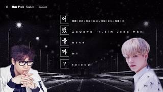Baixar [Pathfinder_歌詞中字] 200522 Agust D - Dear my friend (feat. Kim Jong Wan of NELL)