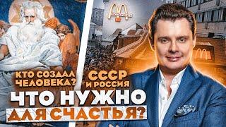 Новое от Е. Понасенкова: футурология, необходимые Украине реформы, о русской армии и т. д.