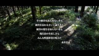 2016年12月2日DVDリリース 水井真希 監督 出演:加弥乃 小場賢 ももは ...