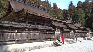 熊野本宮大社に行ったような気になる動画  (Video to be something like taking a trip to Kumano Hongu Taisha)