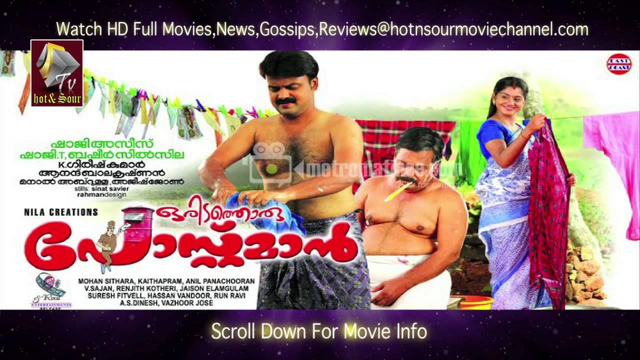 Oridathoru Postman Malayalam movie info 2010