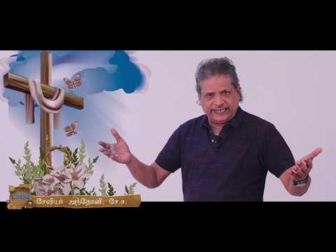 போராடும் மனிதக்கடவுள்_Part 4_Corona Lenten Talks_Dr Xavier Antony SJ_Loyola Media Madurai