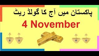 gold rate today in pakistan|today gold rate in pakistan|gold rate today