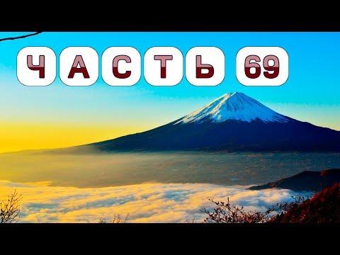 ПриЭльбрусье. Кавказ. Гора Машук. 69 часть