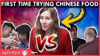 White Girl Tries Chinese Food for the First Time (it's too Spicy!!) ft. JIMMY ZHANG
