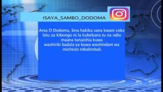 Channel Ten Online:Faini za mashindano ya soka 12.07.2016