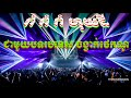 Techno Dance 99   Music