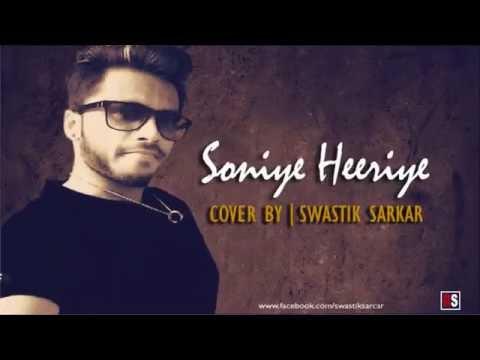Soniye Hiriye (Shael) | Cover by Swastik Sarkar