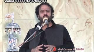 zakir saqlain ghallu bab-ul-hussain D.G khan rawangi karbala 2013