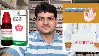 Homeopathic medicine for Leucorrhoea ?? Lilium tigr. Pentarkan | 100% Result |