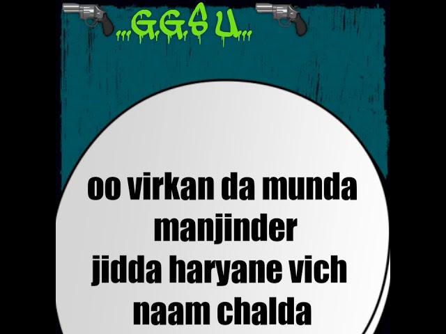 Ggsu haryana