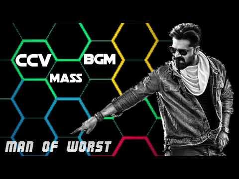 CCV MASS ORIGINAL BGM HD For Ringtone