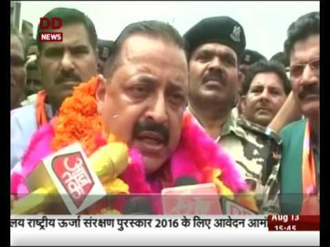 Dr Jitendra Singh flags off Tiranga Yatra in Kathua