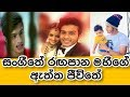 Sangeethe | Telydrama Actor Lavan Abishek And  Gf Mp3