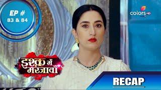 Ishq Mein Marjawan S2 | इश्क़ में मरजावाँ | Episode 83 & 84 | Recap