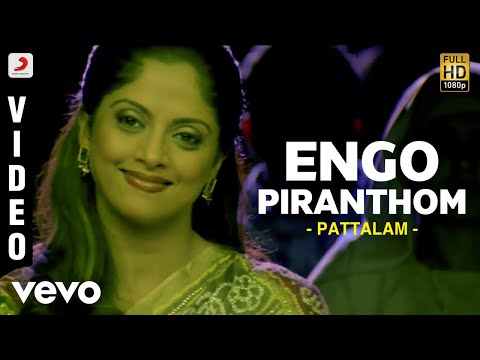 Pattalam - Engo Piranthom Video | Jassie Gift | Nadhiya