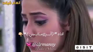 ابوحازم الحیاوی للعشاق🙎🏼♂️👸🎧