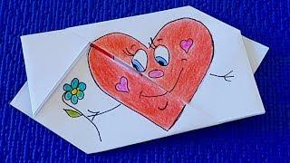 Сюрприз-секрет на День влюбленных своими руками.Валентинка.Начинайте готовиться что бы успеть!