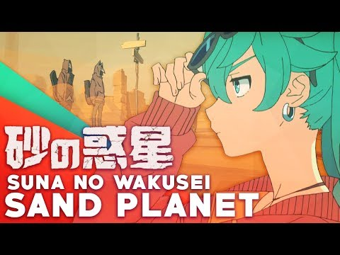 Sand Planet (English