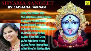Sadhana Sargam | Shyama Sangeet | সাধনা সরগম | শ্যামা সঙ্গীত | Bengali Devotional Songs