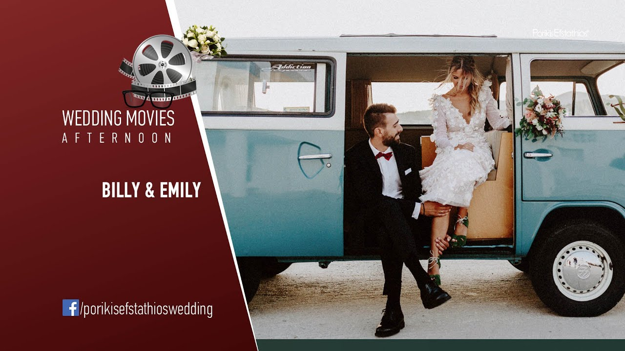 Mία από τις καλύτερες ταινίες γάμου στην Ελλάδα. Βασίλης & Αιμιλία