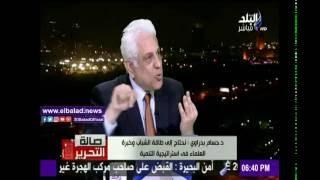 حسام بدراوي: المجتمع بحاجة إلى تعليم محترم ورعاية صحية .. فيديو