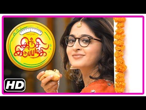 Inji Iduppazhagi Tamil Movie   Scenes   Anushka falls for Arya   Urvashi