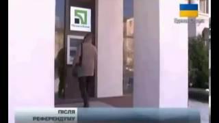 Новости   Крым   После фальшивого референдума и банки начали закрываться
