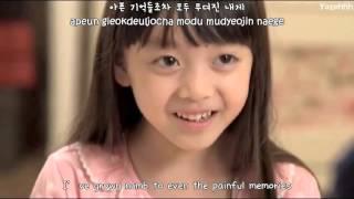 Video Yoo Sung Eun   Twilight FMV Suspicious Housekeeper OSTENGSUB + Romanization + Hangul download MP3, 3GP, MP4, WEBM, AVI, FLV Juli 2018