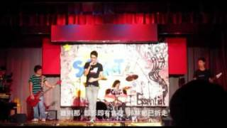 fms的福建中學Snapshots 2009 歌唱比賽 - 郭梓恆、麥俊健、Gary、Ray 沙龍相片