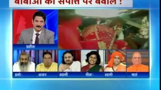 Mudda: Kya Arabon Ki Sampatti Ke Malik Baba Dharmaguru Ho Sakte Hain?