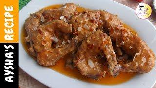 চিকেন রোস্ট || Biye Barir Chicken Roast Recipe || Traditional Bangladeshi Murgir Roast