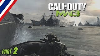 BRF - Call of Duty : Modern Warfare 3 [Part 2]