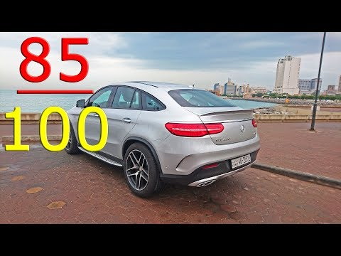 2016/2017 Mercedes Benz GLE450/GLE43 Coupe AMG, Road & Track