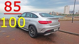 2016/2017 Mercedes Benz GLE450/GLE43 Coupe AMG, Road & Track  Review