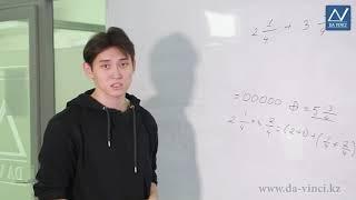 4 класс, 36 урок, Сложение и вычитание смешанных чисел