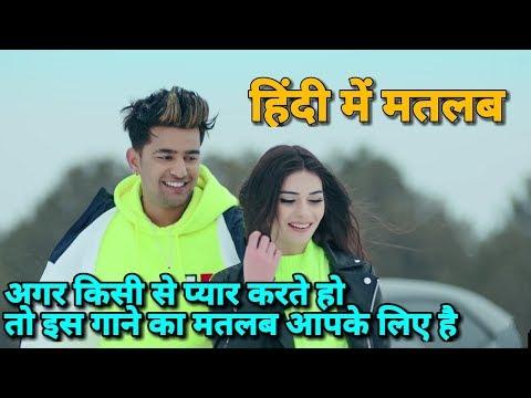 Girlfriend jass manak lyrics in hindi
