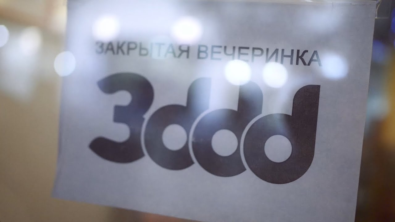 3ddd party in Moscow - YouTube