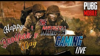 || Nobita Gaming Live || Brother's Day Special ...Badao Bhaichara Badao....Love You All❤️
