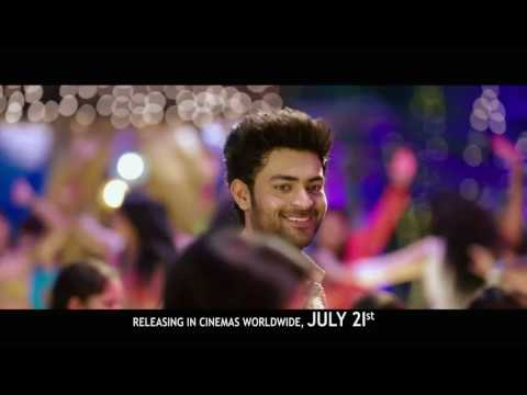 Vachinde Song TrailerFidaa SongsVarun Tej, Sai PallaviSekhar KammulaDil Raju