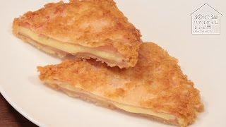 ハムチーズカツの作り方|30分で3品できる!おさらい1品レシピ PART9-2日目 料理研究家 ヤミーさん監修・出演