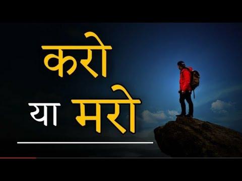 Whatsapp Hindi Shayari Love Status Video