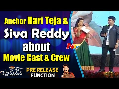 Anchor Hari Teja & Siva Reddy about Movie Cast and Crew @ Jayadev Movie Pre Release Event