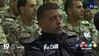 الحواتمة.. قوات الدرك ماضية في دورها الوطني لتعزيز الأمن وترسيخ سيادة القانون - (31-10-2017)