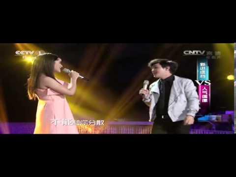 [梦想星搭档]第8期 歌曲《当》 演唱:李炜、江映蓉